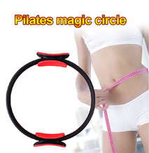NEW Yoga pilates magic circle fitness equipment lose weight thin leg thigh waist yoga ring artifact Circles 38cm