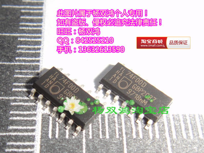 74F00D four new two input nand gate--HBYD2