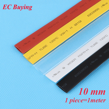 1m /pcs 10 mm Heat Shrink Tubing Wire Wrap Heat-Shrink Tube 2:1 Thermo Jacket  Insulation Matierial Black White Yellow Clear Red