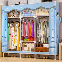25MM Bold Round Tube Cloth Wardrobe 7 grid Wardrobe Peach Skin Velvet Dust proof Wardrobe Storage Cabinet Home Furniture