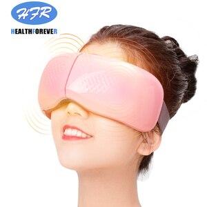 Image 5 - Massaggiatore termico dellocchio di pressione dellaria antirughe riscaldato vibrazione elettrica di rilassamento ricaricabile Usb con musica
