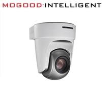 HIKVISION English Menu DS-2DF5220S-DE4/W 2MP 20X Zoom IP PTZ Camera Support  Wifi / RemoteControl /3G/HD-SDI,DVI-I Output