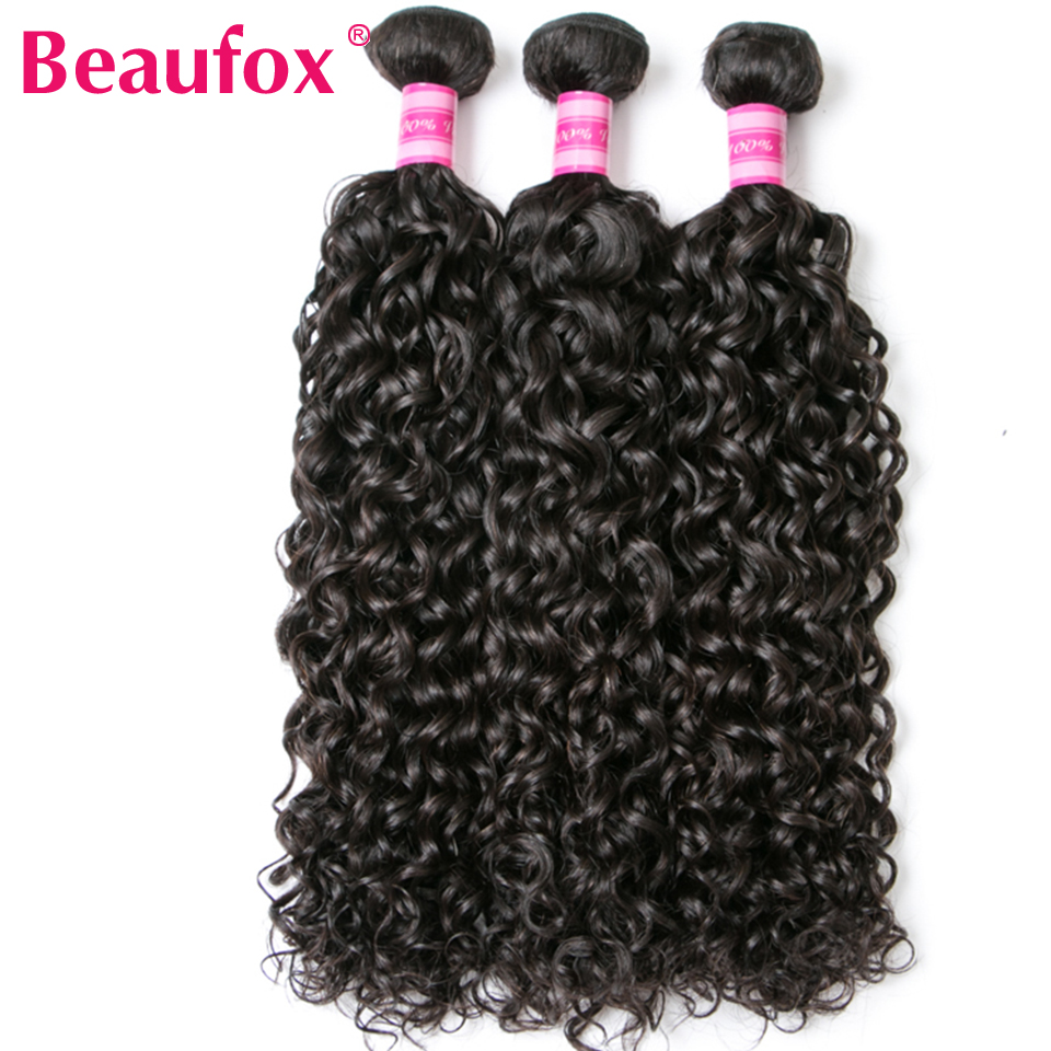 Beaufox Indian Water Wave Bundles Hair Weaving 3 Bundles 100% Human Hair Bundles Remy Hair Extensions Natural Color