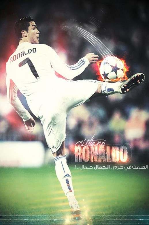 Cristiano Ronaldo CR 7 Silk Canvas Wall Poster HD Big