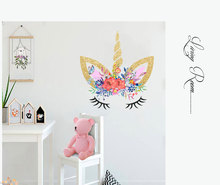Lovely Cartoon Unicorn Head Horse Color Wall Stickers For Kids Rooms Decoration Art Decal Poster Mural Wallpaper Home Decor