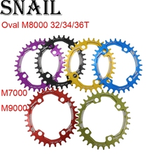 Snail Chainring Oval for Shimano M7000 M8000 M9000 30T 32T 34T 36T 38T 96 BCD  Cycling MTB Bike ChainWheel tooth Plate 96bcd запчасть shimano передняя crm91 32t для fc m9000 m9020 1
