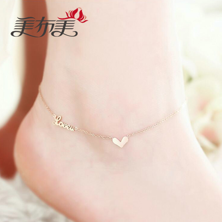 Valentine s Day gift LOVEU 18K Rose Gold Plated Anklet love female Korean fashion temperament foot