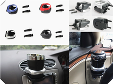 Car outlet drink rack water cup holder accessories for Kia Sportage Sorento Sedona ProCeed Optima K900
