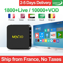 IPTV France Arabic QHDTV IPTV Code MX10 Android 9.0 Smart TV Box 4G 64G Belgium Morocco IP TV Netherlands Italy France IPTV Box недорого