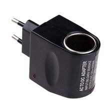 Высококачественный полезный автомобильный прикуриватель с питанием от сети переменного тока 220 В до постоянного тока 12 В черный адаптер конвертер мини автомобильные аксессуары