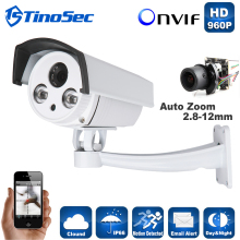 TinoSec 960P/ 1080P IP Camera Auto Zoom 2.8-12mm Varifocal Array Outdoor IP66 Camera  IR Night Vision Video Surveillance Camera