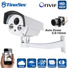 TinoSec 960 P/1080 P IP Camera Auto Zoom 2.8-12 мм С Переменным Фокусным Расстоянием Массив Открытый IP66 ИК-Камеры ночного Видения Камеры Видеонаблюдения