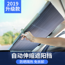 For Toyota Land Cruiser lc200 sunshade front windshield modified interior exterior modification