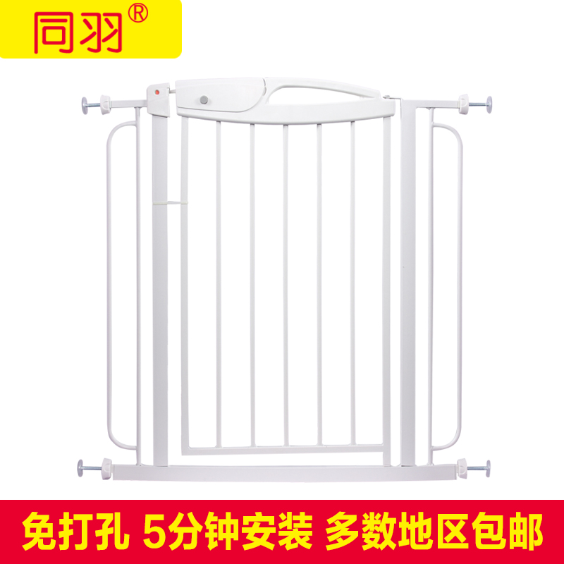 Hole-digging child gate stair fence pet dog fence wall