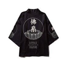 Японские кимоно для мужчин кардиган рубашка блузка юката мужчин haori obi одежда самураев мужской кимоно кардиган