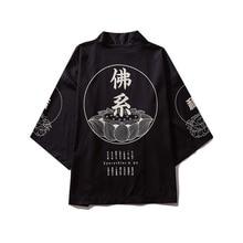 Kimono japonés para hombre, camisa cárdigan, yukata, haori, obi, ropa de samurái, cárdigan, kimono
