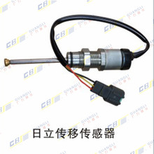 цена на Excavator accessories Hitachi 200-5 hydraulic pump main pump solenoid valve 9745876 BG1 lifter solenoid valve digger parts