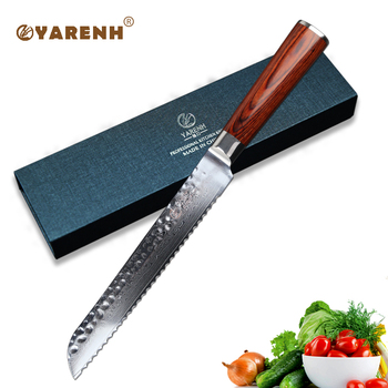 YARENH 8 inch bread knife damascus steel wedding cake knives with red wood handle frozen meat serrated knife