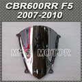 New Motorcycle Accessories For Honda CBR 600RR F5 2007 2010 08 09  Windshield/Windscreen - Silver