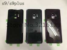 10PCS Original New For Samsung Galaxy S9 edge G960 G960F SM-G960F Back Glass Cover Rear Battery Cover Door Housing Replacement цена и фото