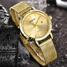 New Fashion Casual NORTH Quartz Watch Woman Steel Mesh Belt Women Sport Watces Gold Business Wristwatch Girl Relogio Masculino(China)