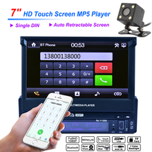 7 Inch 1 Din Bluetooth HD Touch Auto Retractable Screen Car Video Stereo Player Support Mirror Link Aux In with Rear View Camera цена в Москве и Питере
