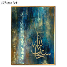 Бесплатная доставка опытный художник ручная роспись абстрактный