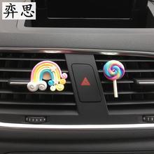 Ladies car perfume Exquisite plastic rainbow and lollipop combination Automobile styling Perfume Air Freshener auto Ornaments