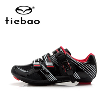 Tiebao Bicycle Shoes Breathable Outdoor Athletic Racing Road Cycling Shoes Self-Locking Bike Shoes zapatillas ciclismo