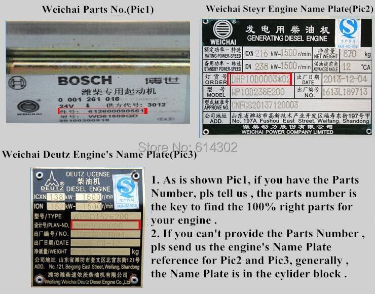 ᗕНасос морской воды для Вэйфан <b>495</b>/K4100C/ZC <b>ZH495</b>/4100C ...
