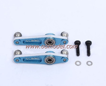 Alzrc 450 sport parts HS45007 Metal SF Mixing Arm Blue ALZrc 450 RC Helicopter t REX