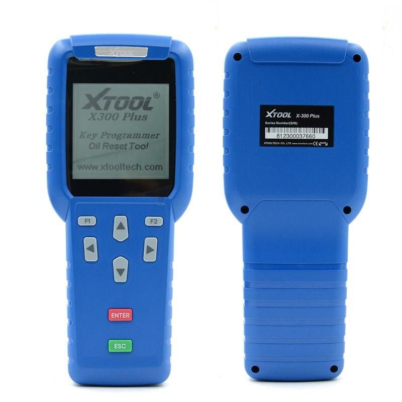 X300 PLUS (7)
