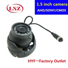 spot wholesale 1 5 inch metal dome car camera probe 800TVL support truck bus source factory