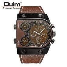 Wristwatch Man HP9315GUN Luxury Oulm Brand Straps Watch for Man Three Time Zone Man Watch Fashion