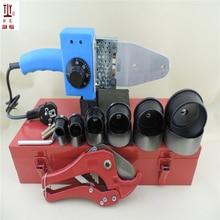 JH-WM63 металлический boxtemperature управления аппарат для сварки Машина ppr трубы(Набор насадок 20/25/32/40/50/63 мм