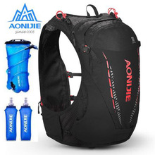 AONIJIE Hydration Pack Backpack Rucksack Bag Vest Harness Water Bladder Running Marathon Hiking Cycling Race Backpack 10L aonijie packable hydration pack cross country race backpack