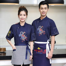 Denim Men Hotel Chef Unfirom Dragon Chinese Restaurant Chef Jacket Coffee Shop Cooking Clothes Waiter Uniform Work Tops 89(China)