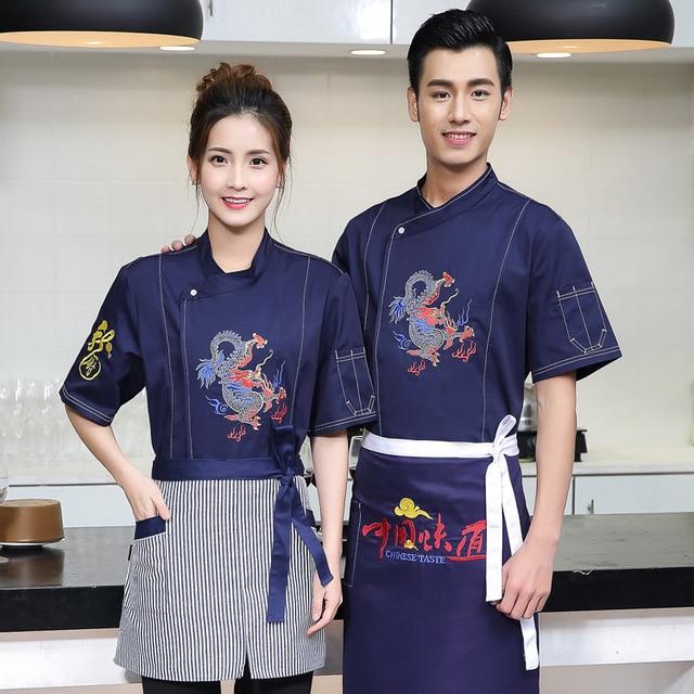 aeb4eeb81 Denim Men Hotel Chef Unfirom Dragon Chinese Restaurant Chef Jacket Coffee  Shop Cooking Clothes Waiter Uniform Work Tops 89
