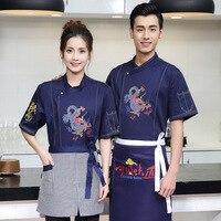 Denim Men Hotel Chef Unfirom Dragon Chinese Restaurant Chef Jacket Coffee Shop Cooking Clothes Waiter Uniform Work Tops 89