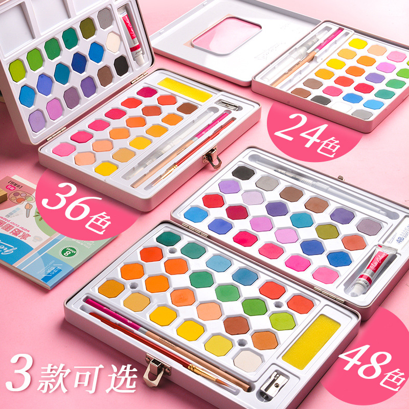 12/18/24/36/48 Color Solid Watercolor Pigment Set Children's Gouache Art Hand-painted Brush Set Dissolve In Water Bright Colours
