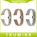 14mm butterfly venda de reloj de acero inoxidable hebilla de la correa hombres mujeres universal correa de reloj pulsera brazalete de eslabones de oro rosa de plata
