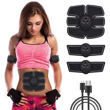 Stimulateur musculaire entraîneur Electro Stimulador Abdominales hommes  femmes Fitness EMS corps jambe abdominale bras travail é. d2afb09b56b
