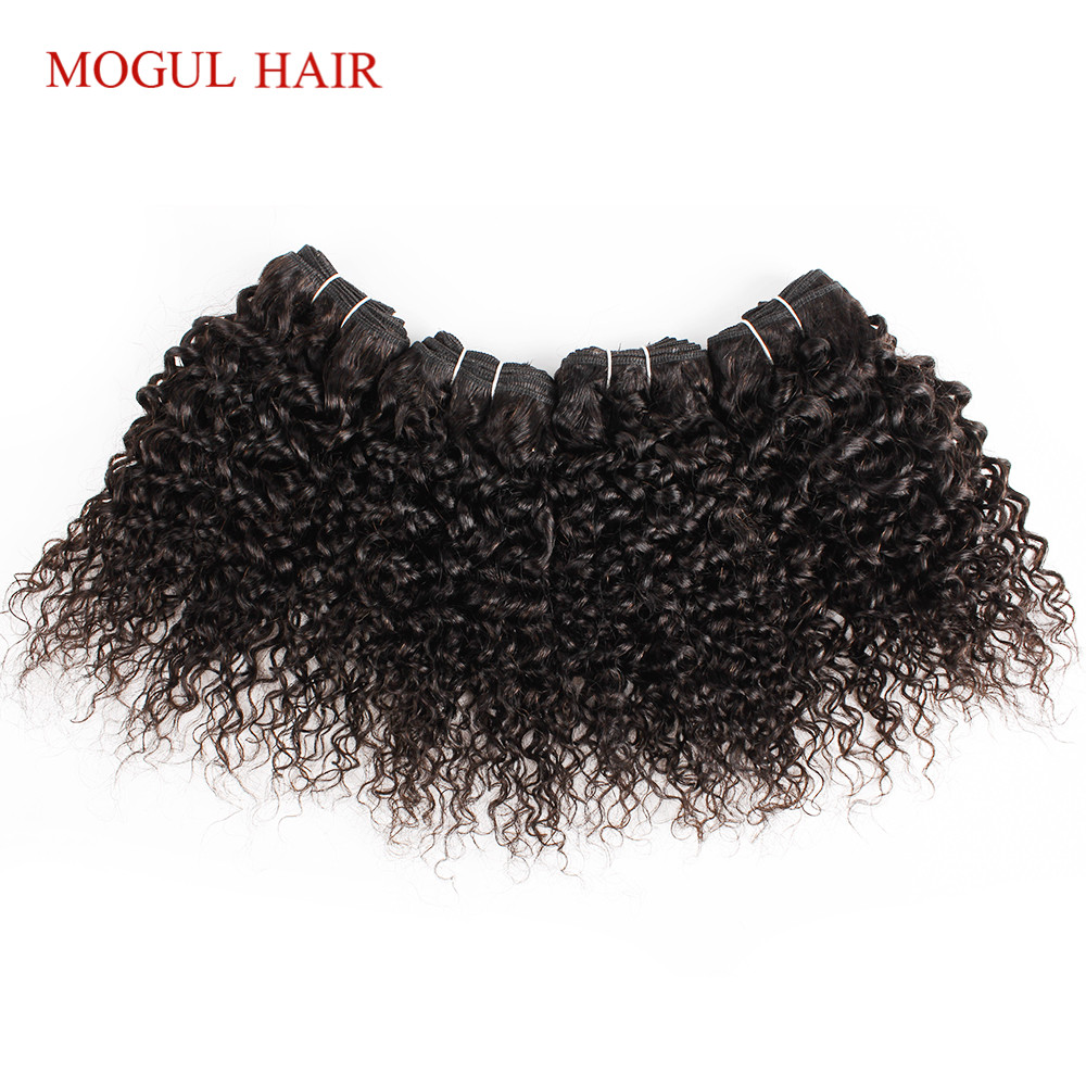 MOGUL HAIR Curly Jerry Natural-Color 4-Bundles Brazilian 12inch Short 10 Can-Be-Dyed