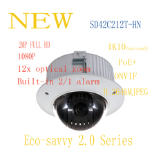 DAHUA CCTV Security IP Camera 2MP Full HD 12x Mini Network PTZ Dome Camera with POE IK10 without Logo SD42C212T-HN