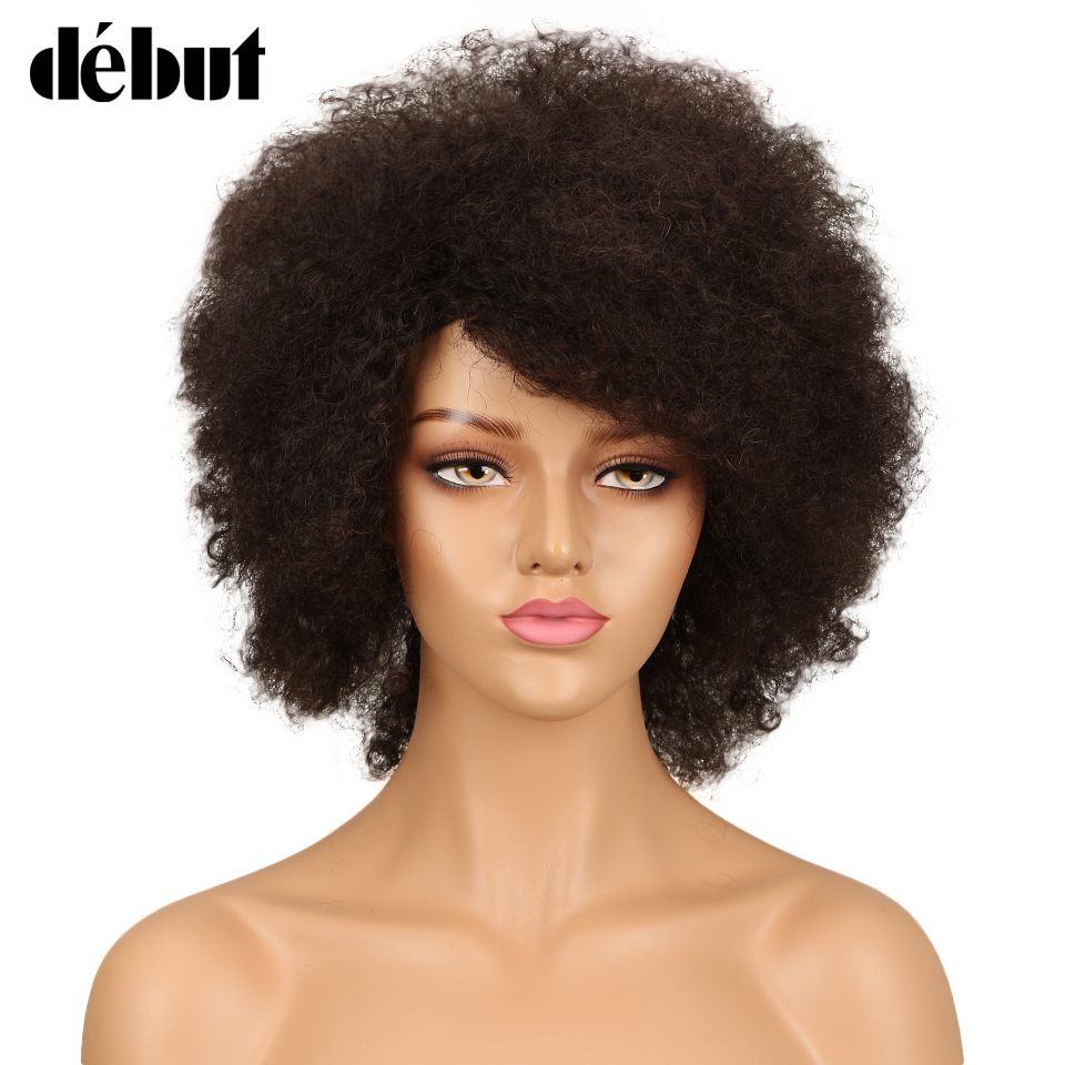 Debut Short Human Hair Wigs Afro Kinky Curly Wig Sassy Curl Human Hair Wig Color #2 Short Wigs For Black Women Free Shipping