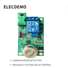 цена на MG811 CO2 CO2 Sensor Module Serial Output Air Quality Detection Relay Control