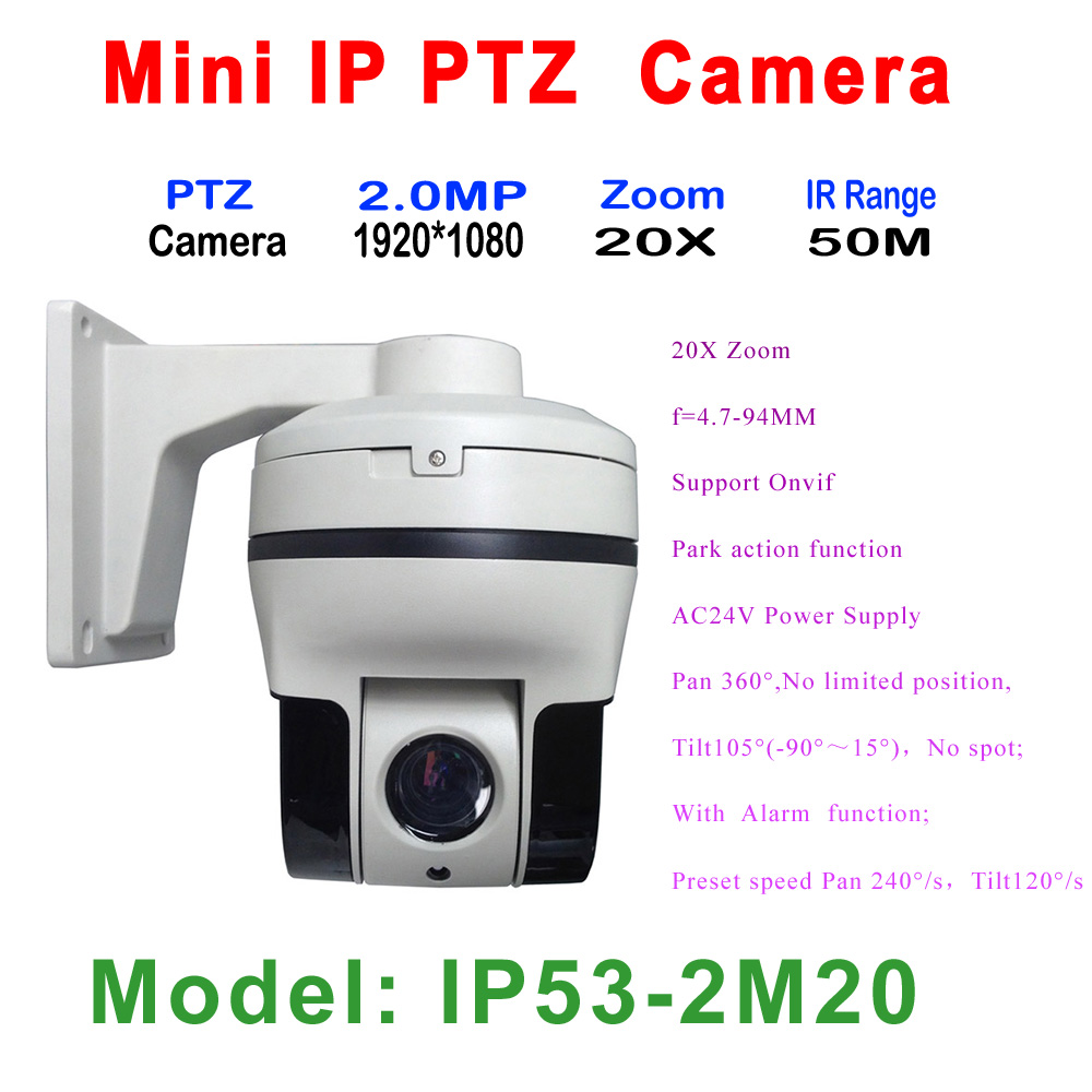 2MP 20x Optical Zoom Mini IP PTZ  Camera Outdoor ,1080P Speed Dome Camera IP66 Waterproof Day Night Vision IR Network Security 4 in 1 ir high speed dome camera ahd tvi cvi cvbs 1080p output ir night vision 150m ptz dome camera with wiper