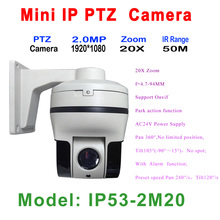 2MP 20x Optical Zoom Mini IP PTZ  Camera Outdoor ,1080P Speed Dome Camera IP66 Waterproof Day Night Vision IR Network Security
