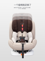0 12 years old child baby car seat can sit and lie two way installation safety seat