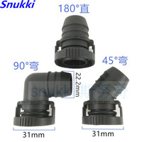 big size Exhaust pipe fittings Exhaust tube plastic connector Fuel line connector for VW for Volkswagen EA888